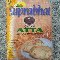 suprabhat-logo2